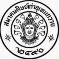 Group logo of ศิษย์เก่าอุเทนถวาย รุ่น 77